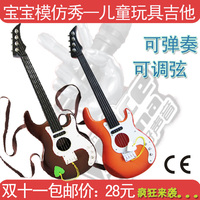 Детский музыкальный инструмент Toy guitar child guitar child musical instrument set music toy violin