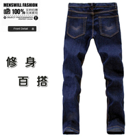 Мужские джинсы 2013 new Autumn tide of men's jeans, men trousers straight Slim trousers ow503