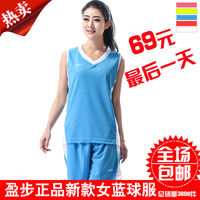 Женская футболка для баскетбола Women's basketball clothes female basketball set jersey female printing