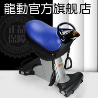 Тренажер иммитурющий верховую езду Slimming machine electric horse lounged sports machine electric horse riding machine rider home fitness