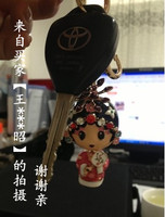 Брелок Chinese style! male lovers car keychain key chain high quality