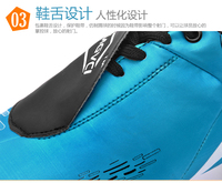 2012 umgvci football shoes backwa-rds and transparent bottom training shoes broken free shipping dropshipping