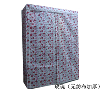 Металлическая мебель Stainless steel wardrobe simple wardrobe combination wardrobe cloth wardrobe steel frame